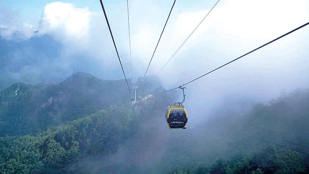 白云山:九龙添景观 索道入云端