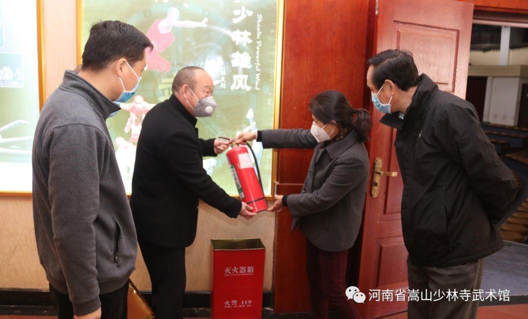 河南省文化和旅游厅安全办到少林寺武术馆检查复工前安全工作