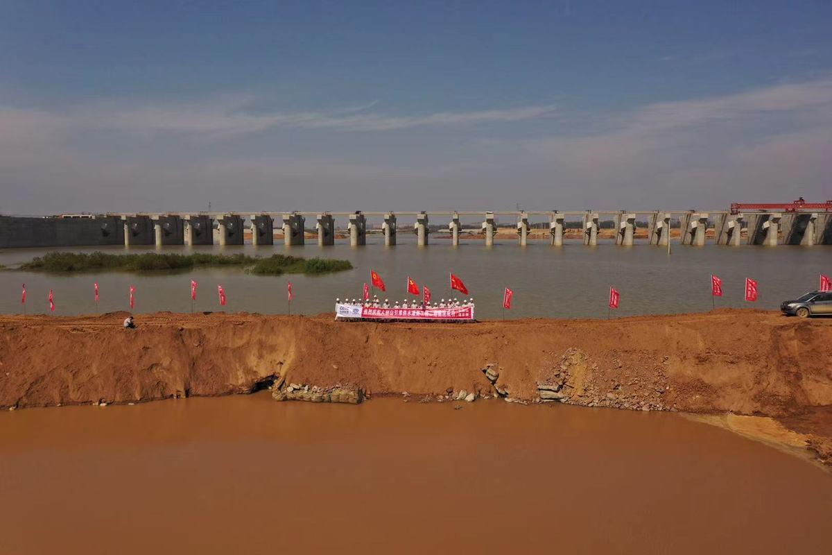 河南新闻广播:河南大别山引淮供水灌溉工程二期全面启动