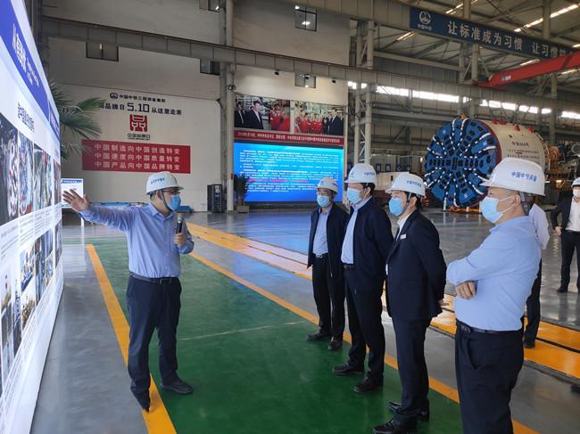 省工业和信息化厅副厅长沈天良带队调研中铁装备公司