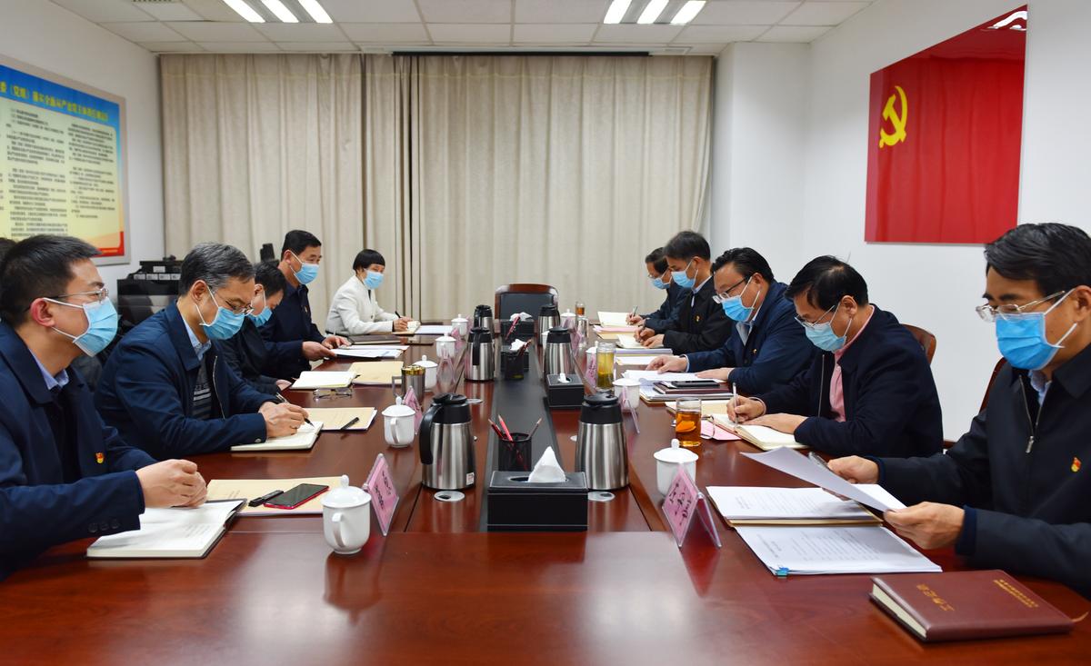 省地方金融监管局党组召开2020年度民主生活会