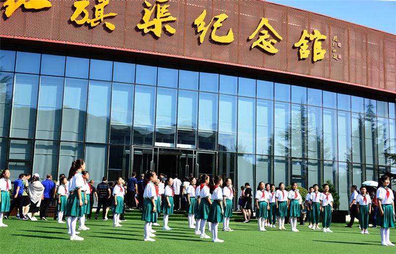 河南省红色研学座谈会在林州市召开