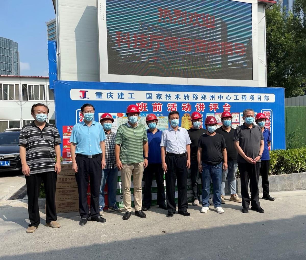 省科技厅副厅长陈志强看望慰问国家技术转移 郑州中心建设项目工程一线施工人员