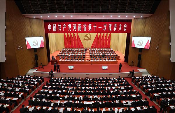 Key Party Congress Kicks off in Zhengzhou