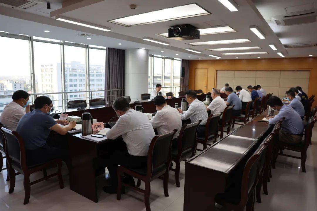 省自然资源厅召开党组会、厅务会 研究部署安全稳定工作