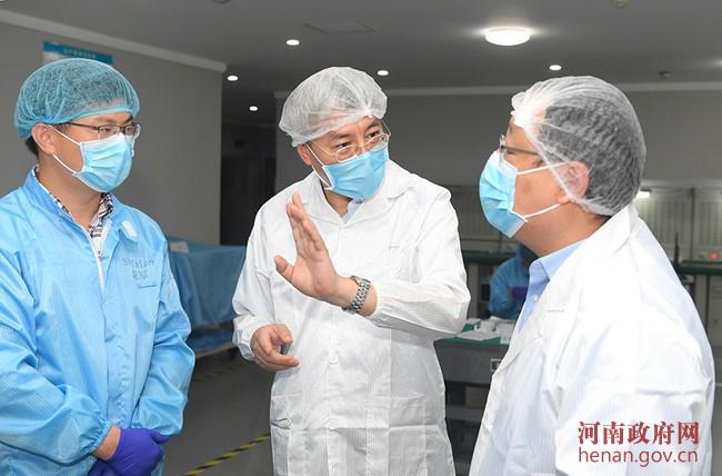 尹弘在郑洛新自创区建设领导小组第四次会议上强调 以更高标准建设创新驱动发展载体