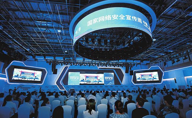 """2020年国家网络安全宣传周交接仪式举行 西安从郑州手中接过""""接力棒"""""""