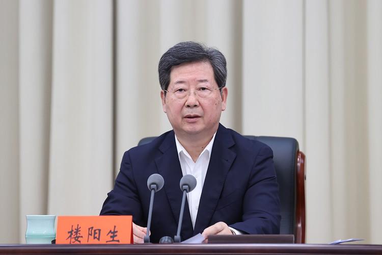 省委工作会议在郑州召开 锚定