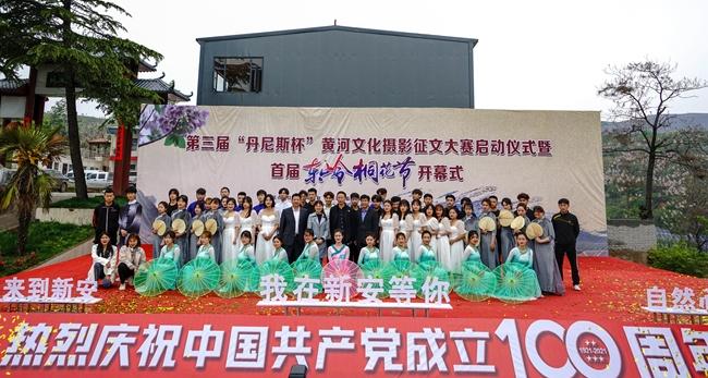 河南林业职业学院走进新安县仓头镇东岭村开展党史宣讲教育活动
