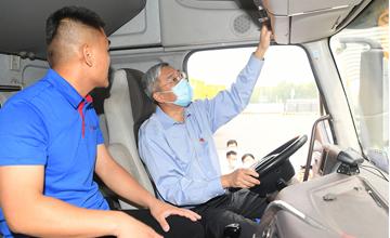 """尹弘在检查交通运输领域安全生产工作时强调 确保""""双节""""期间交通运输安全有序"""