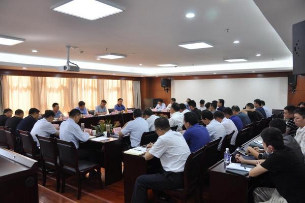 省工业和信息化厅<br>召开专题会议安排部署国庆期间和四季度<br>全省煤矿安全生产工作