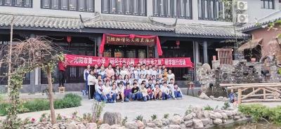 """沁阳 """"五型带动""""探索乡村振兴新路径"""