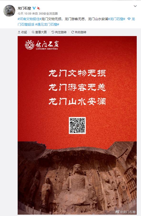 """暴雨无情人有情,河南文化和旅游行业""""中""""!"""
