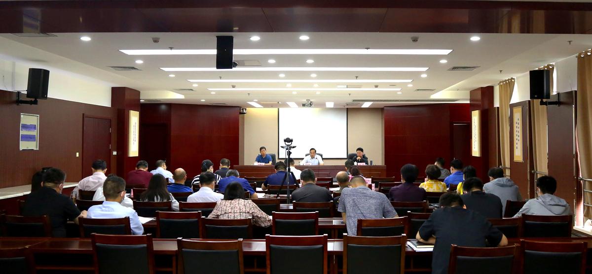 河南省市场监管局<br>召开全省电线电缆、非医用口罩、儿童老年 用品专项行动电视电话会议