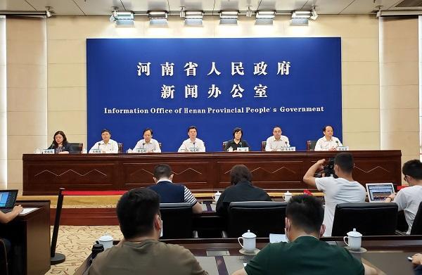 河南省坚持三链同构加快推进粮食产业高质量发展新闻发布会