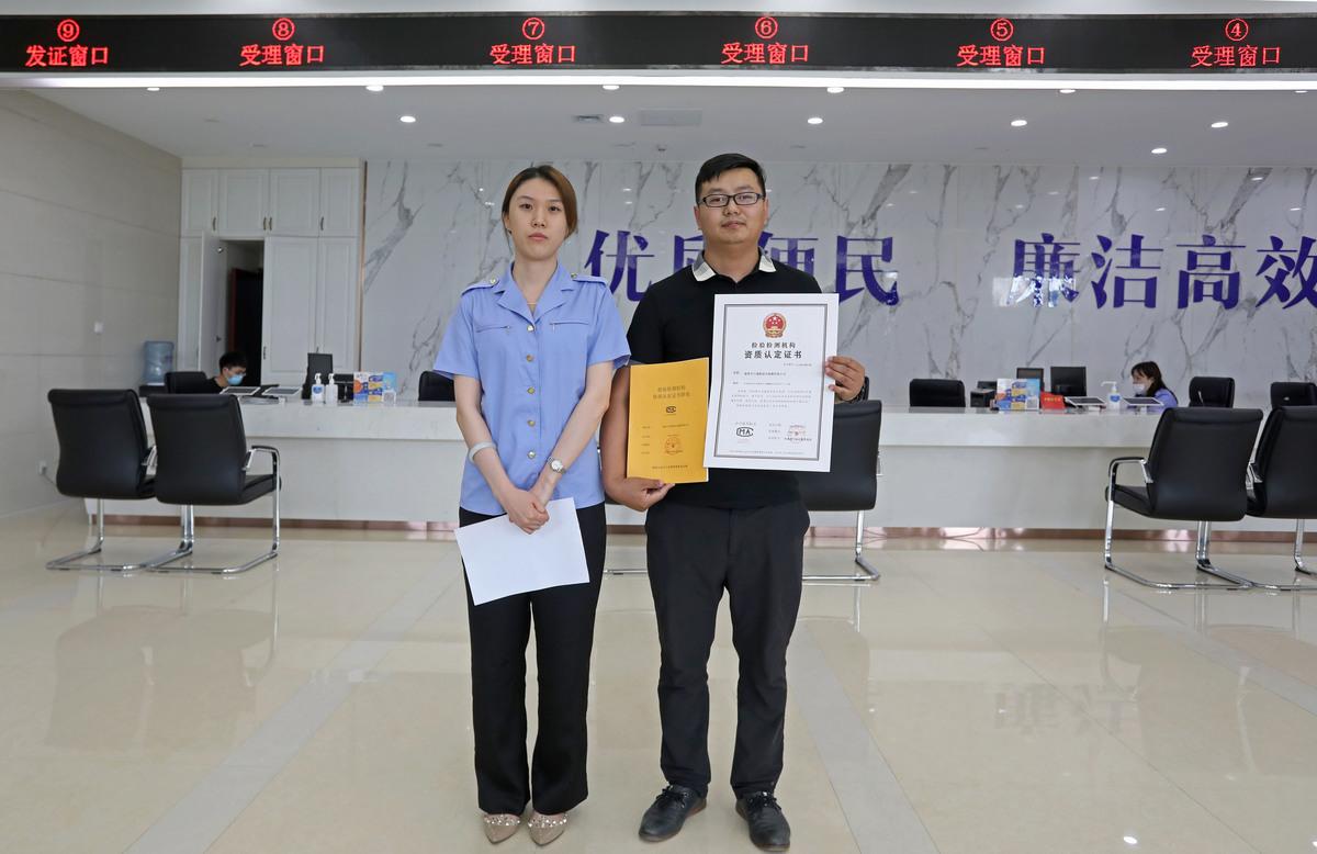 河南推行检验检测机构资质认定告知承诺<br>发出首张资质认定证书