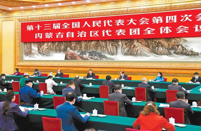 习近平在参加内蒙古代表团审议时强调 完整准确全面贯彻新发展理念铸牢中华民族共同体意识