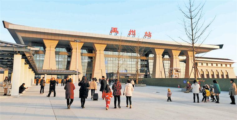 河南省境內三條高鐵迎來春運首秀 大縣小站 回家過年