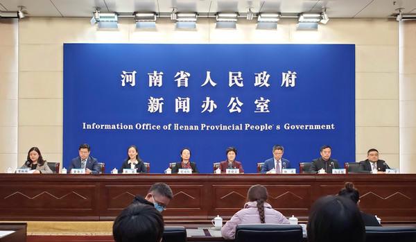 河南省改革完善社會救助制度新聞發布會