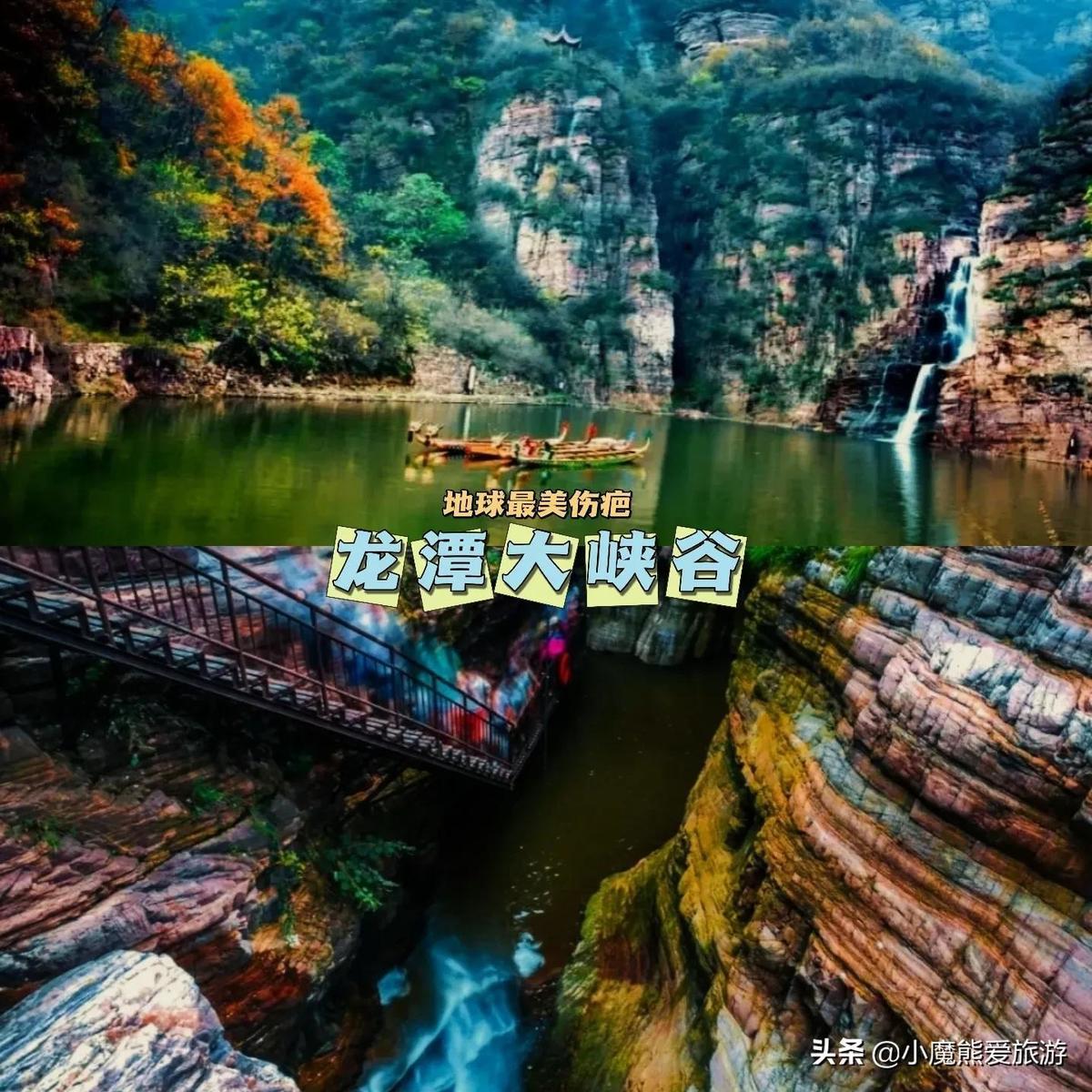 河南省:423个A级景区限时免费!这六个刷爆抖音