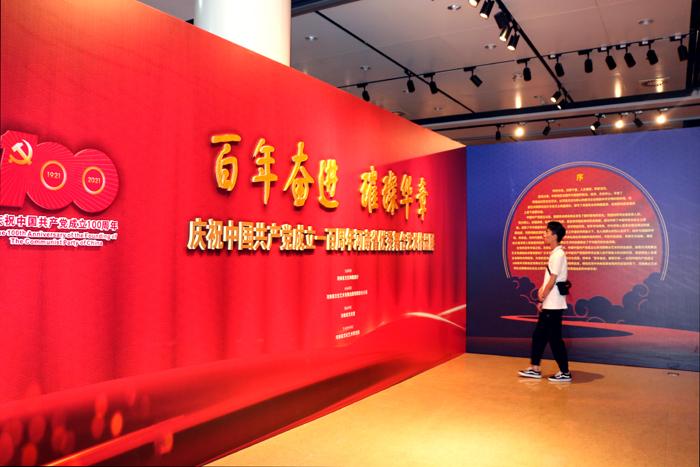庆建党百年华诞全省优秀舞台艺术作品展在郑开幕