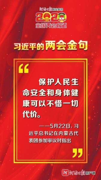 习近平总书记在参加内蒙古代表团审议时的重要讲话在代表委员中引发强烈反响 时刻牵挂群众冷暖 扎实办好为民实事