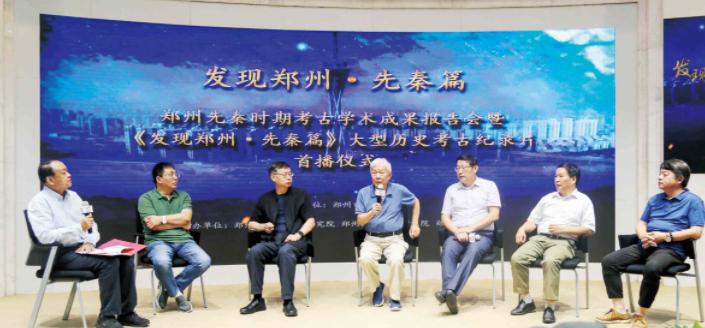 央媒看河南丨河南郑州:政府主导 高质量发展公共文化大民生