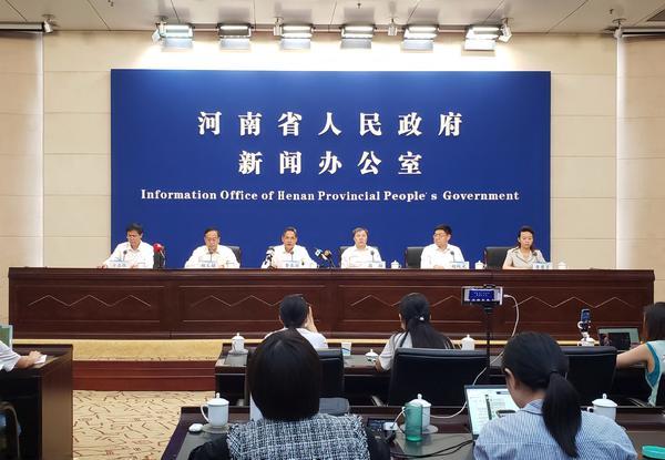 河南省防汛救灾新闻发布会第四场