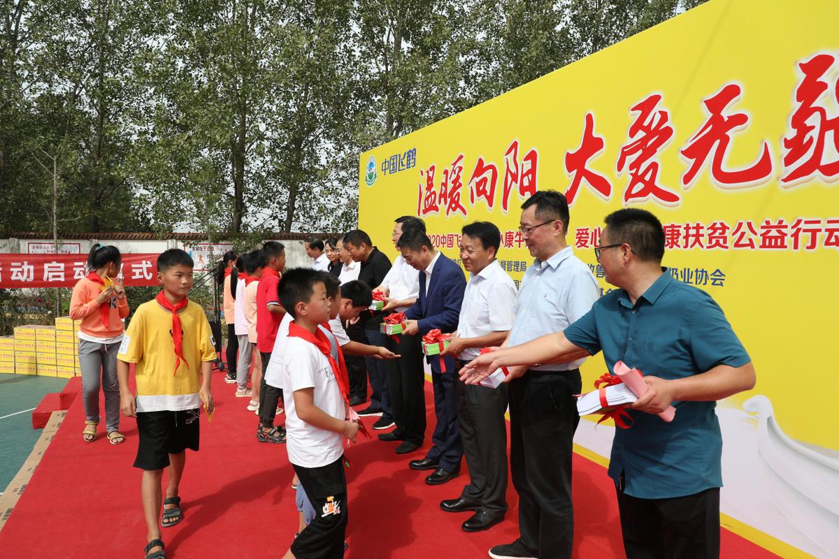 河南省市场监管局开展食品安全进校园科普宣传活动
