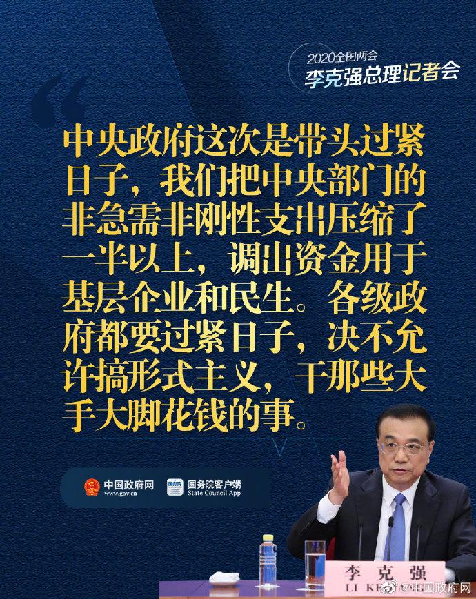 李克强总理回答中外记者这些话,真提气!
