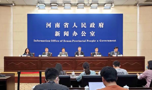 《2019河南省互联网发展报告》新闻发布会