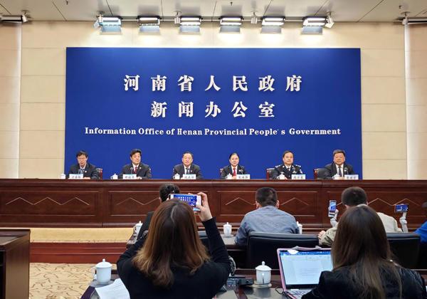 【直播】2021年全省政法系统爱民实践服务承诺活动新闻发布会