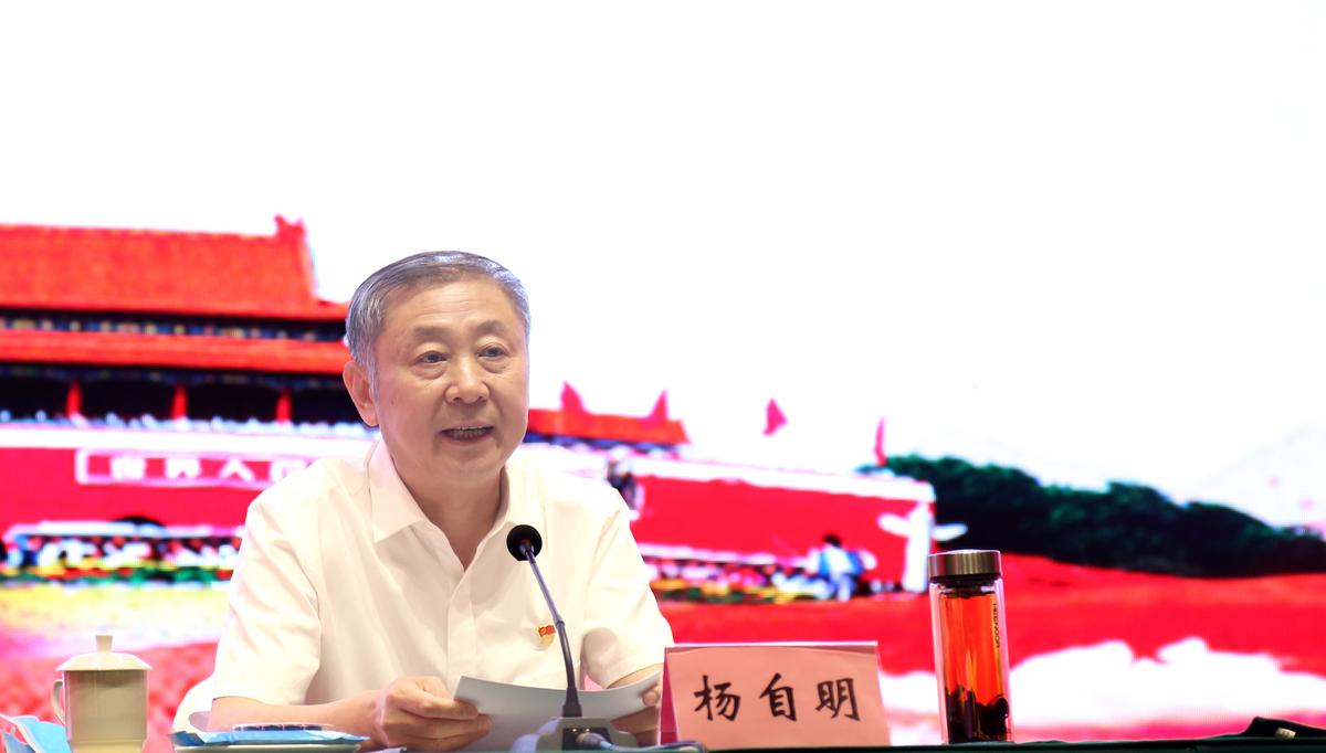 河南省市场监督管理局举办副处级干部  党史学习教育培训班