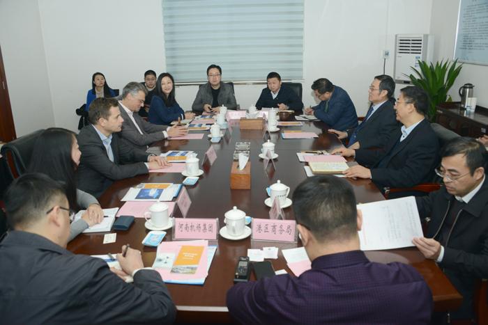 1、1月9日,河南省商务厅与比利时驻上海总领事馆座谈会在郑州召开.jpg