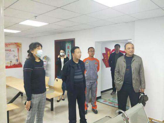 宁夏回族自治区人防办到郑州市金水区人防办调研指导人防宣教场馆建设工作