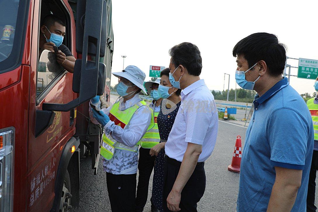 """郑州市发改委多措并举,把紧十八里河高速""""关口"""""""