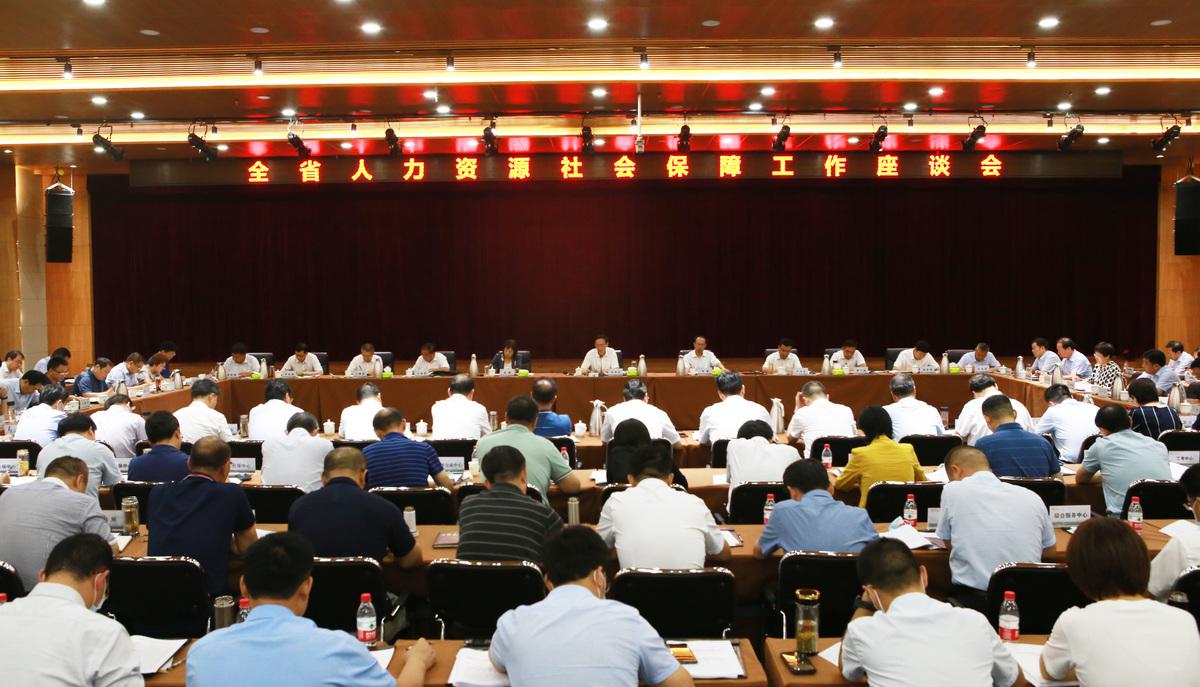全省人力资源社会保障工作座谈会在郑召开