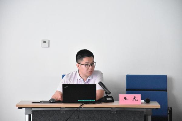 省大数据局举办政务服务标准化和政务流程再造专项培训会
