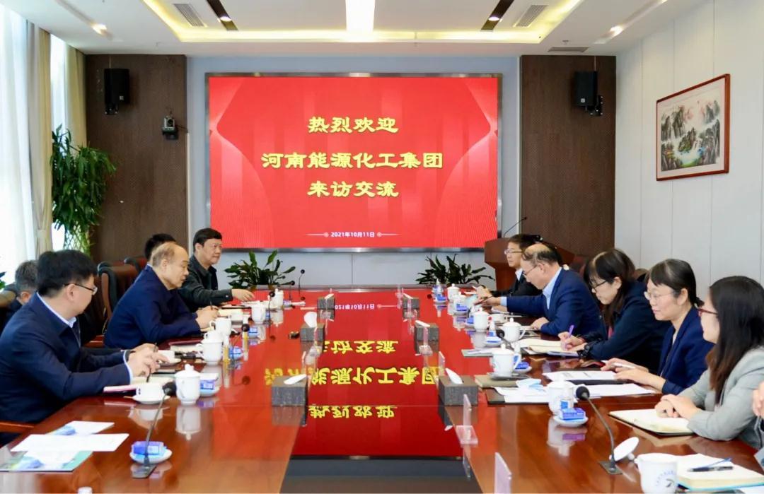 加快推动战略合作 助力企业转型升级 河南能源董事长梁铁山走访中国科学院过程工程研究所