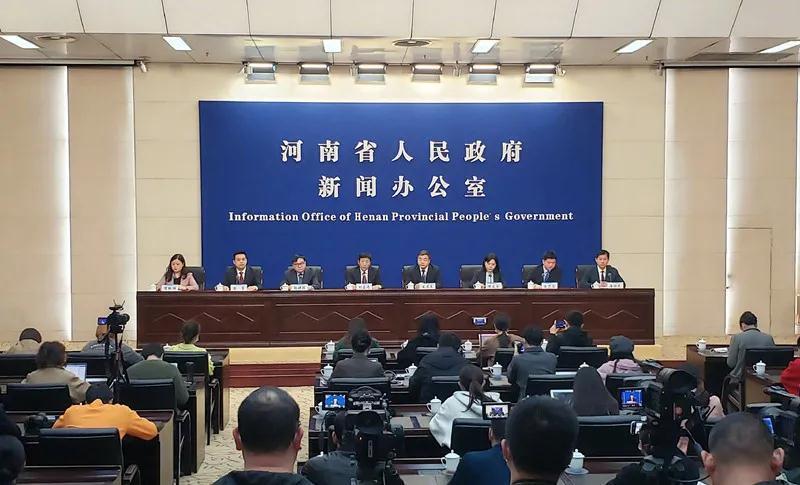 省政府国资委举行省管企业2021年前三季度经济运行情况新闻发布会