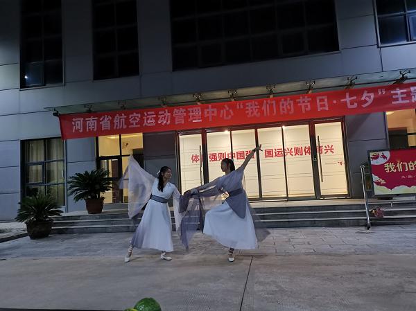 """省航管中心举办""""我们的节日·七夕""""主题活动"""