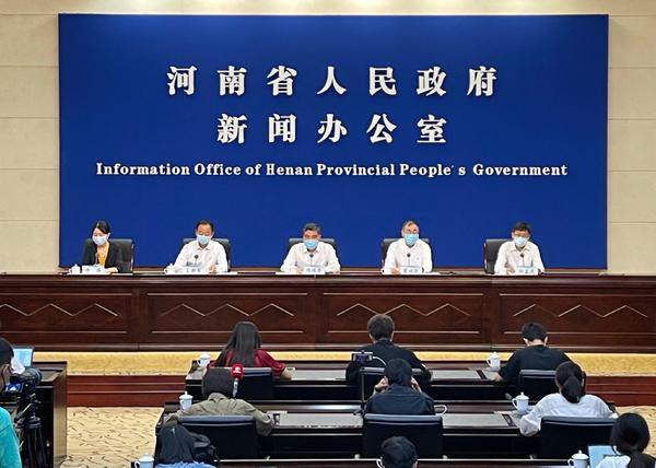 河南省加快灾后重建第六场新闻发布会