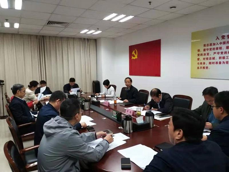 省地方金融監管局召開平安建設工作推進會