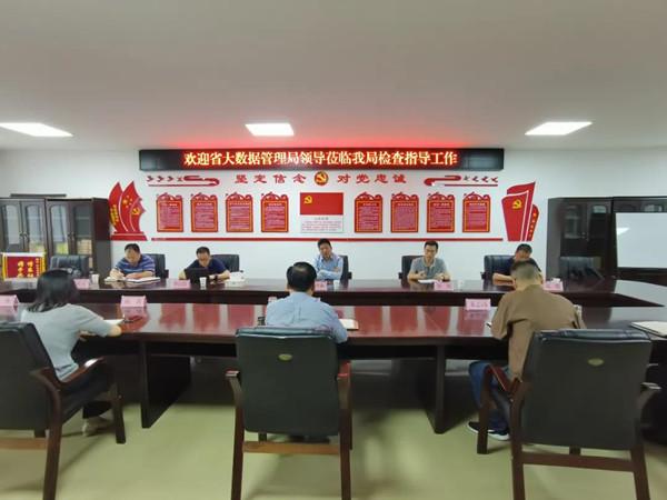 省大数据局副局长李香林莅漯调研政务服务和大数据管理工作