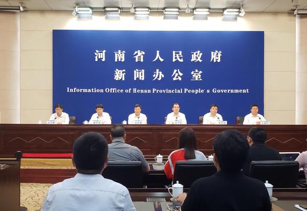 河南省企业研发财政补助政策新闻发布会