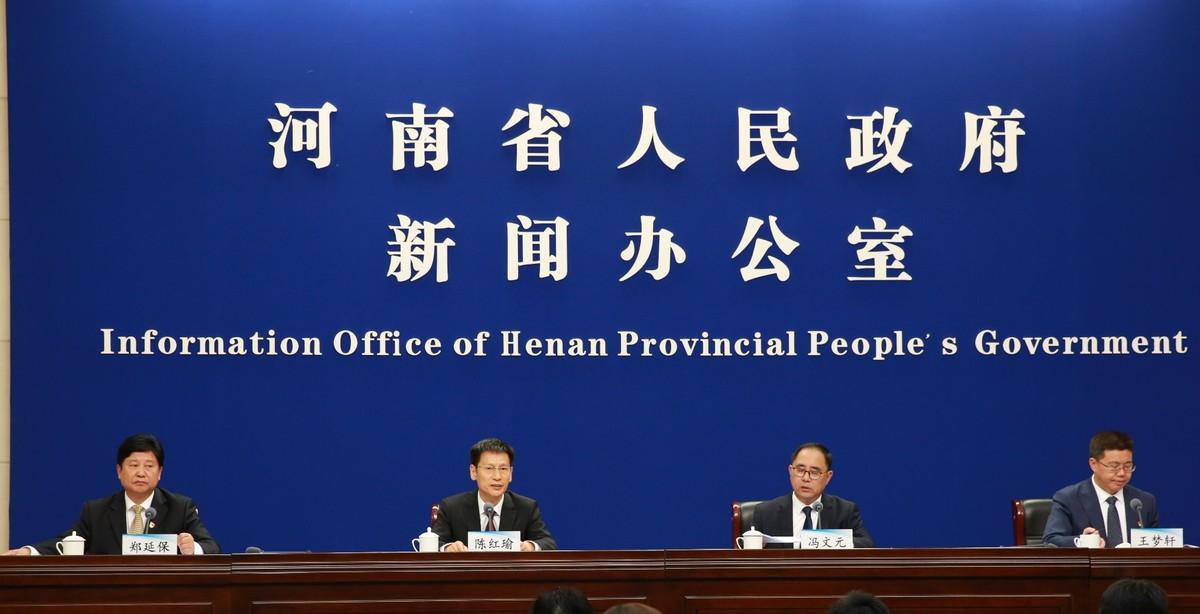 河南省第七次全國人口普查主要數據結果新聞發布會答記者問