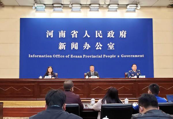 《河南省消防安全责任制实施办法》新闻发布会