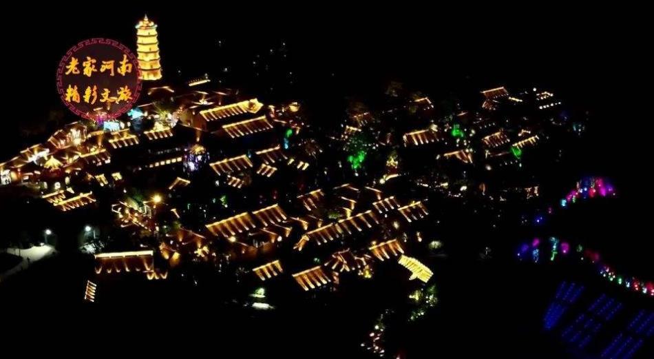 河南七大举措激发文旅消费潜力 大力发展夜间文旅经济