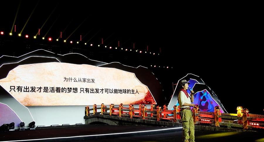 第二届全球文旅创作者大会在云台山景区盛大开幕