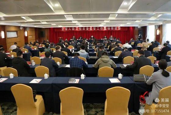 省人防辦召開全省人防工程質量監管工作現場推進會
